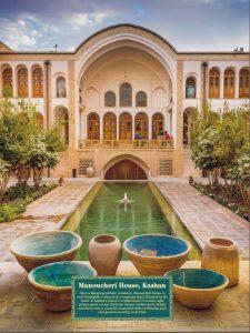 Manoucheri House, Kashan, Iran.